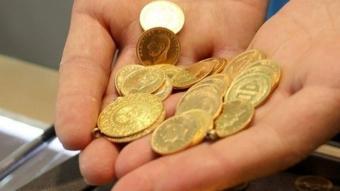 Gram altın eriyor! Altın fiyatları sert düştü