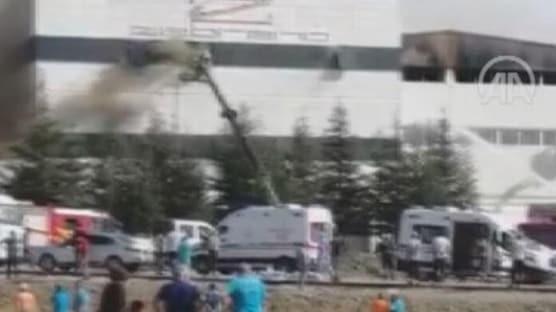 Ankara'da bir mobilya fabrikasında patlama meydana geldi