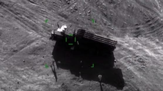 Berde'yi hedef alan Smerç roketatar sistemi imha edildi