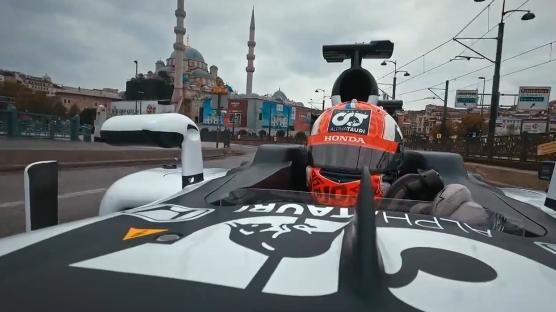 İstanbul'un güzellikleri F1 yarış araçlarıyla milyonlarca izleyiciye ulaşacak