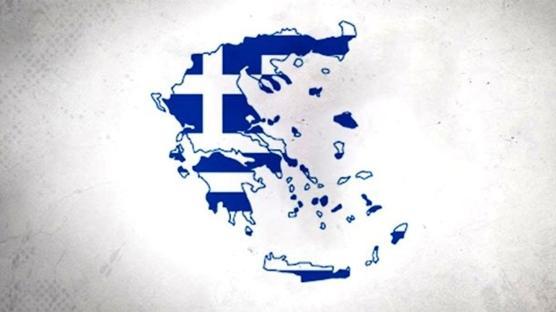 Yunanistan bir proje mi?