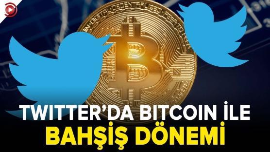Twitter, Bitcoin ile bahşiş özelliği üzerinde çalışıyor