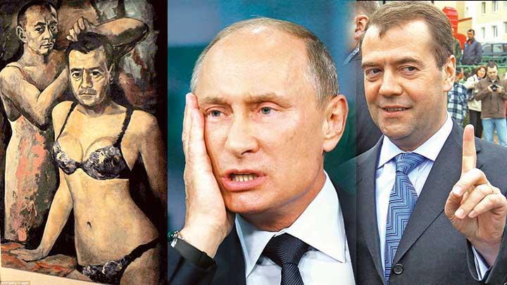 Обнаженный Медведев