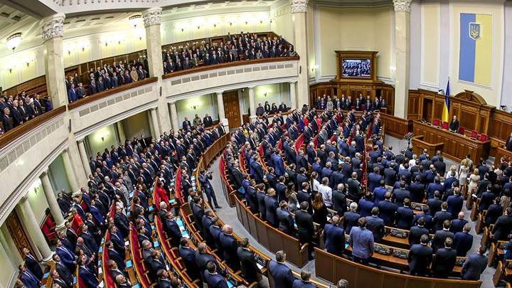 Ukrayna Parlamentosu, 30 günlük sıkıyönetime geçilmesini öngören kararı kabul etti