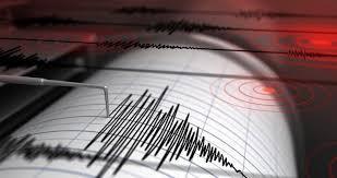 Yalova'daki deprem İstanbul'da hissedildi