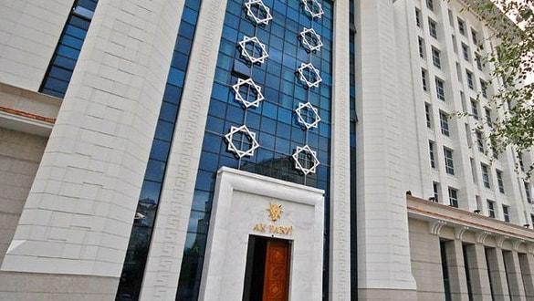 Son dakika haberi: AK Parti MYK'dan flaş ihraç talebi