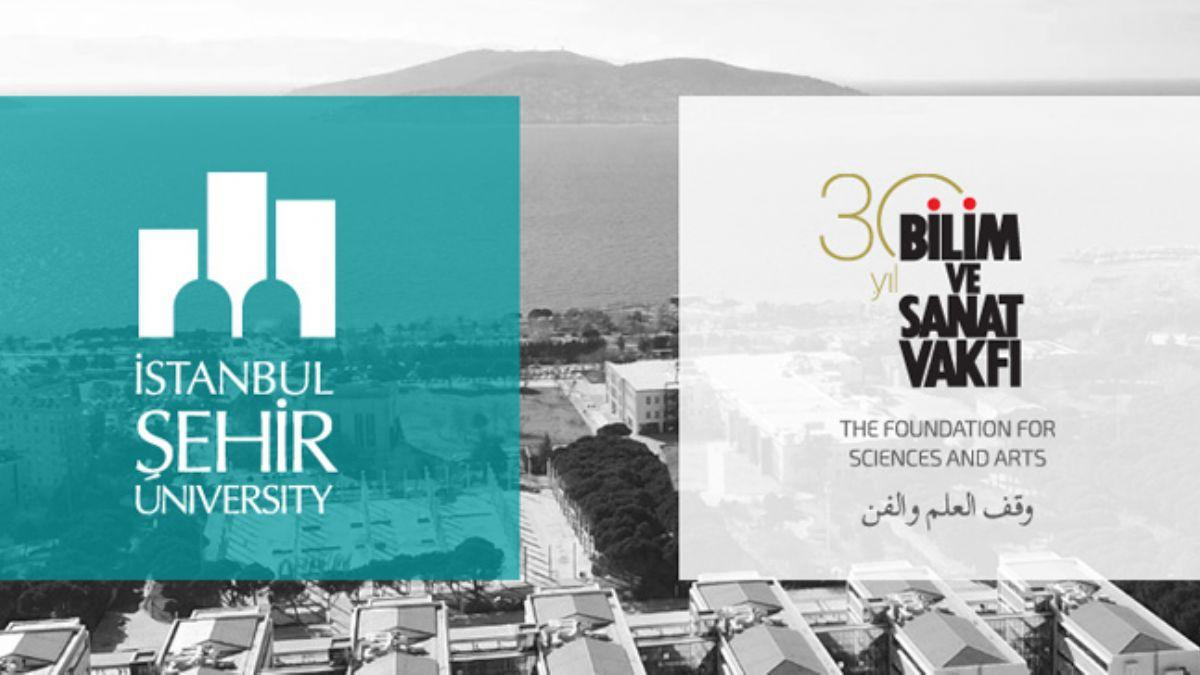 Vakıflar Genel Müdürlüğü'nden Bilim Sanat Vakfı ve İstanbul Şehir Üniversitesi açıklaması!