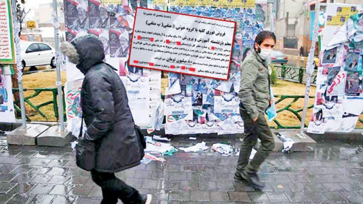 İran'da acı tablo! ABD yaptırımlarıorgan sattırıyor