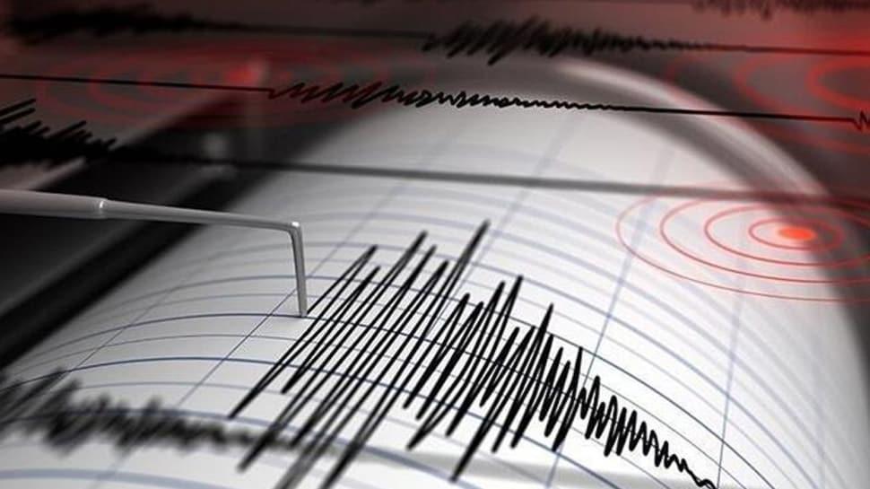 İran'da 4,8 büyüklüğünde deprem