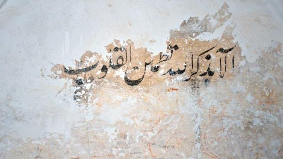 Altay Dağları'ndan Bilecik'e uzanan Türk motifleri