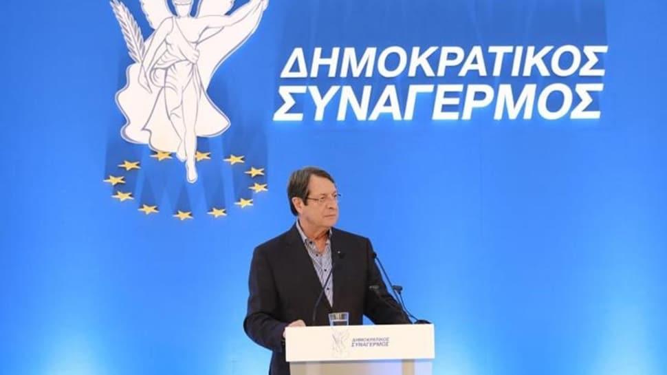 Rum lider Anastasiadis'ten AB'ye küstah çağrı: Türkiye'yi durdurun