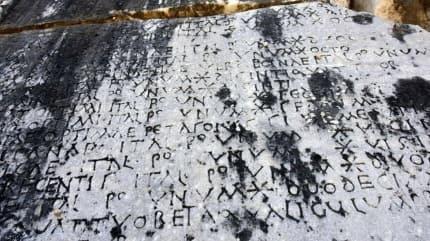 Türkiye'de bulundu... 'Gladyatörler şehri'nde 1720 yıllık fiyat listesi