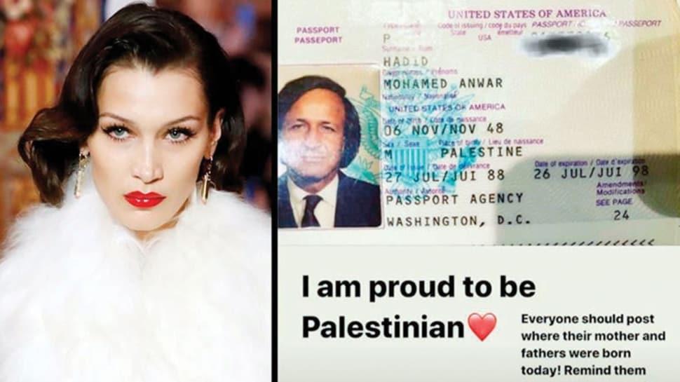 Filistin paylaşımına önce yasak sonra özür
