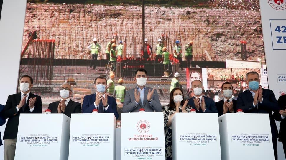 Bakan Kurum'dan kentsel dönüşüm açıklaması: 2023 yılında tamamlamak istiyoruz