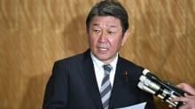 Japonya'dan ABD'ye Kuzey Kore çağrısı