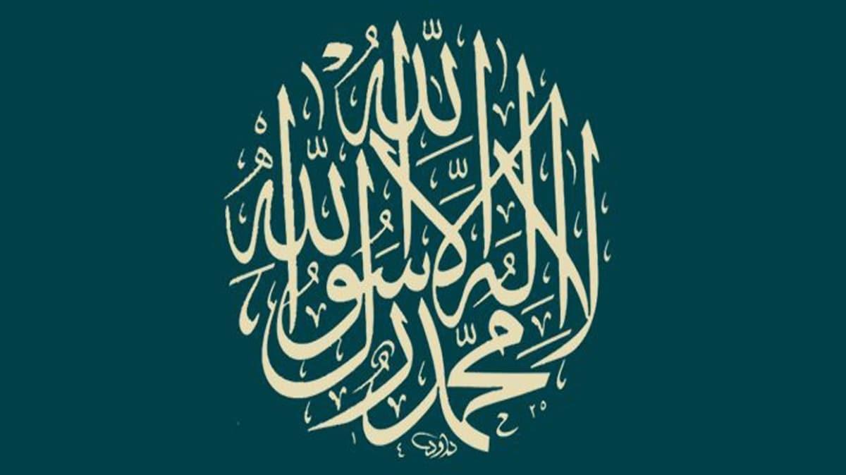 """İslam dininde Kelime-i Tevhid ne anlama geliyor"""""""