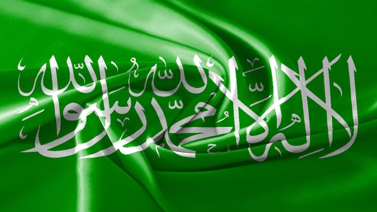 """Ayasofya Camii minberindeki yeşil sancağın anlamı nedir"""""""