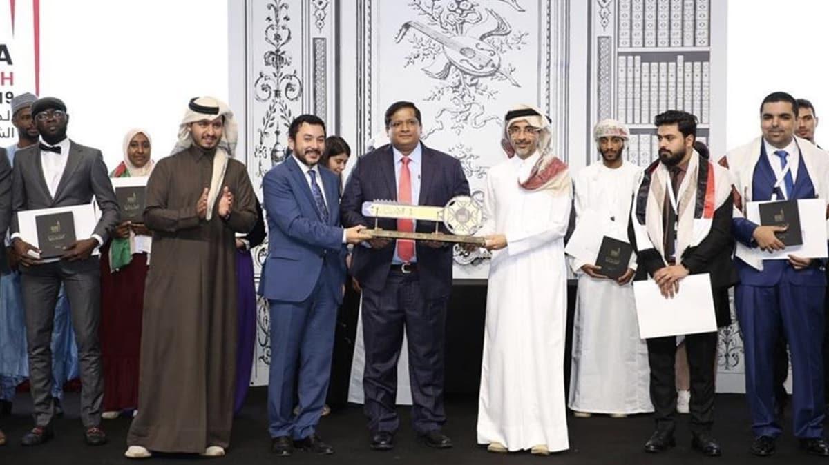 'İslam Dünyası Gençlik Başkenti' etkinliklerinin ilk konuğu Adalet Bakanı Gül olacak