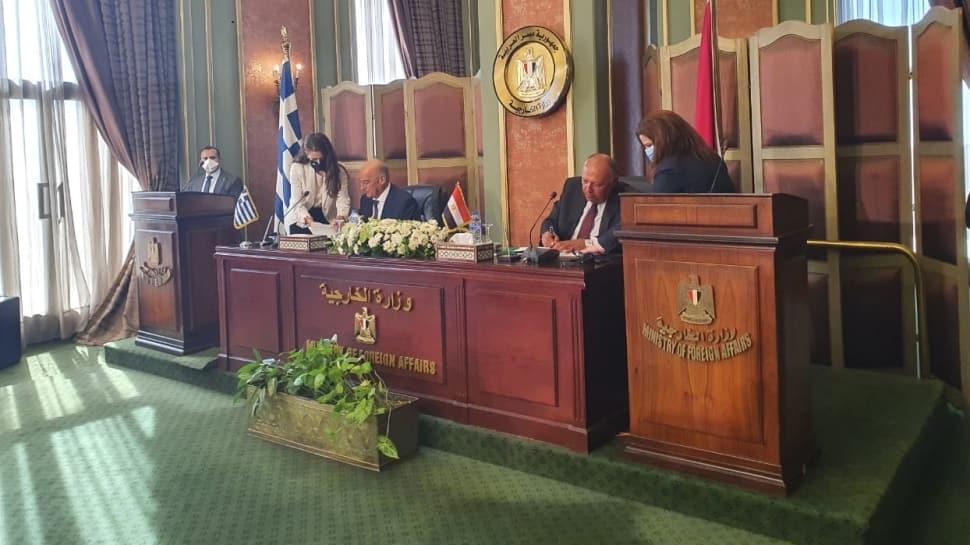 Dışişleri Bakanlığı'ndan Mısır ve Yunanistan arasındaki anlaşmaya tepki