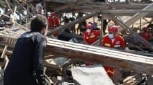 Türkiye'den Lübnan'a yardım eli... AFAD, patlamanın gerçekleştiği Beyrut Limanı'nda arama kurtarma çalışmalarına başladı