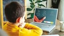Kampüs sanal eğitim gerçek