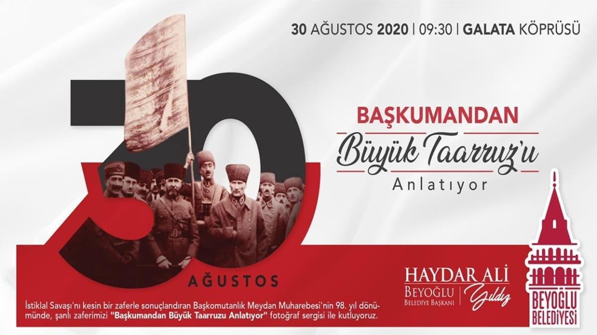 30 Ağustos Zafer Bayramı Beyoğlu'nda çok farklı iki etkinlikle kutlanacak