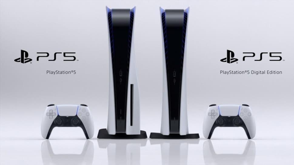 PlayStation 5'in fiyatı ve çıkış tarihi belli oldu!