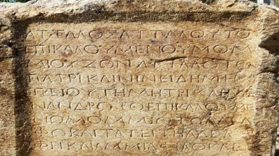 Isparta'da 800 yıllık kitabe ele geçirildi