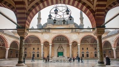 Camide bulunan bölümler ne anlama gelir? Caminin bölümleri nelerdir?