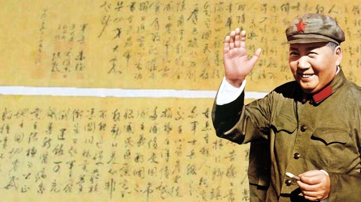 Çin'in kurucusu Mao Zedong'a ait milyonlarca dolarlık parşömeni 64 dolara aldı