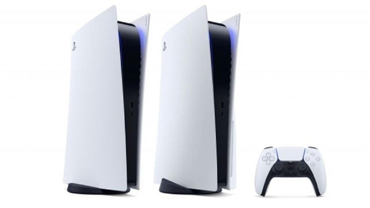 Playstation 5'in Türkiye fiyatı açıklandı