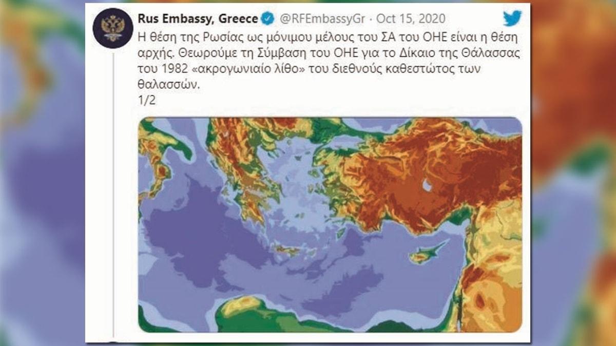 Rusya'dan Yunanistan'a Ege'de 12 mil desteği