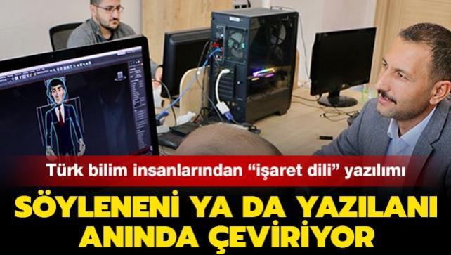 Türk bilim insanlarından 'işaret dili' yazılımı: Söyleneni ya da yazılanı anında çeviriyor