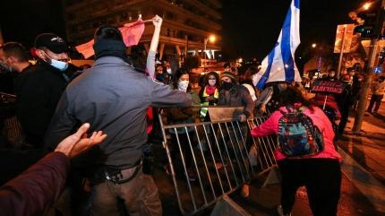 Kudüs'ten Netanyahu'ya istifa çağrısı