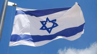 İran tehdit etmişti... İsrail'den vatandaşlarına güvenlik uyarısı