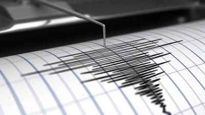 Son dakika deprem haberleri... İzmir'de 4.1 büyüklüğünde deprem meydana geldi