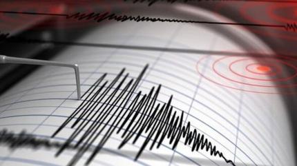 Bingöl'de 3.7 şiddetinde deprem!