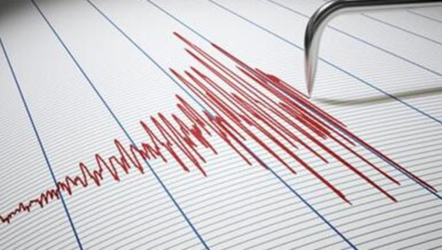 Korkutan deprem! 3 ilde hissedildi