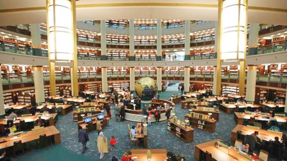 Cumhurbaşkanlığı Millet Kütüphanesi'nin ziyaret saati değişti
