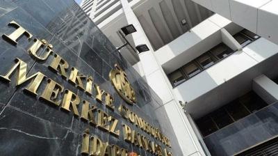 Merkez Bankası faiz kararı ne zaman, hangi gün açıklanacak? Haziran 2021 Merkez Bankası faiz kararı ne olur?