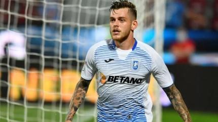 Stancu, G.Saray'ın yeni transferini değerlendirdi