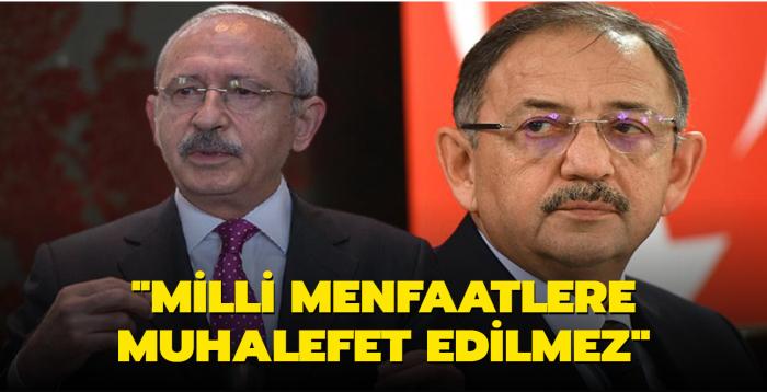 AK Parti'den Kılıçdaroğlu'na eleştiri: Milli menfaatlere muhalefet edilmez