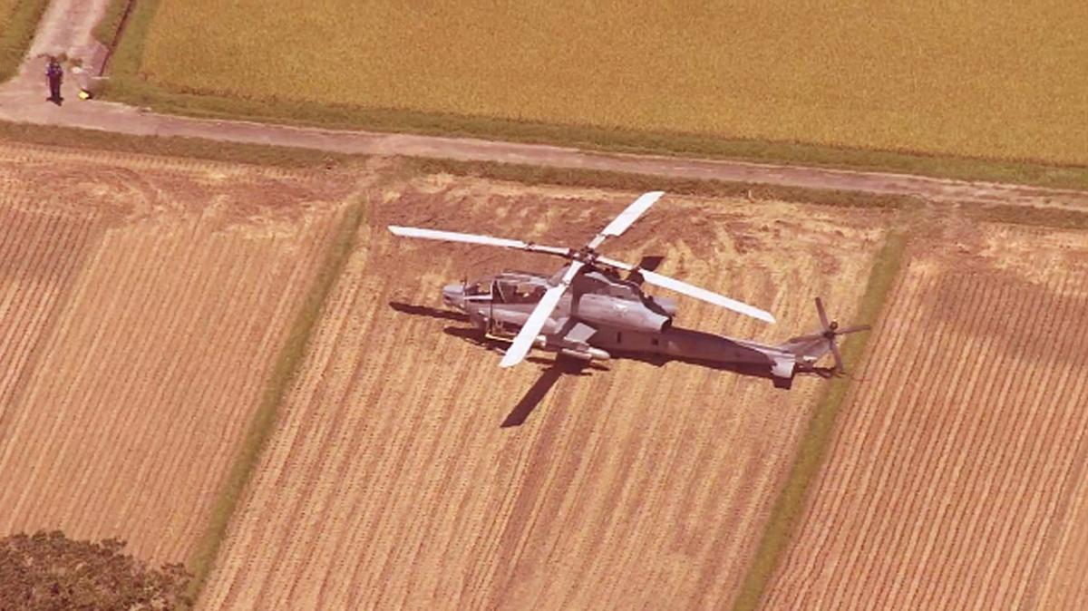 ABD'den pirinç tarlasına acil iniş