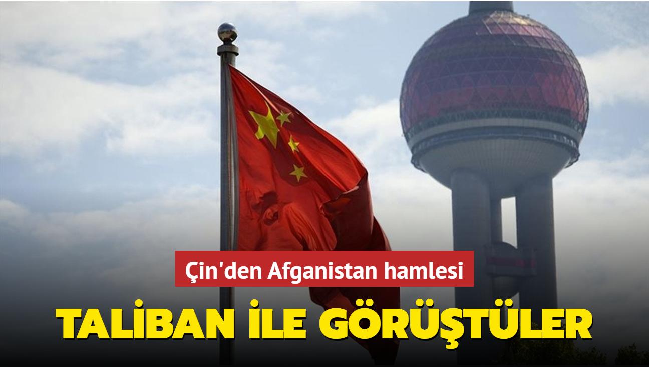 Çin'den Afganistan hamlesi... Taliban ile görüştüler