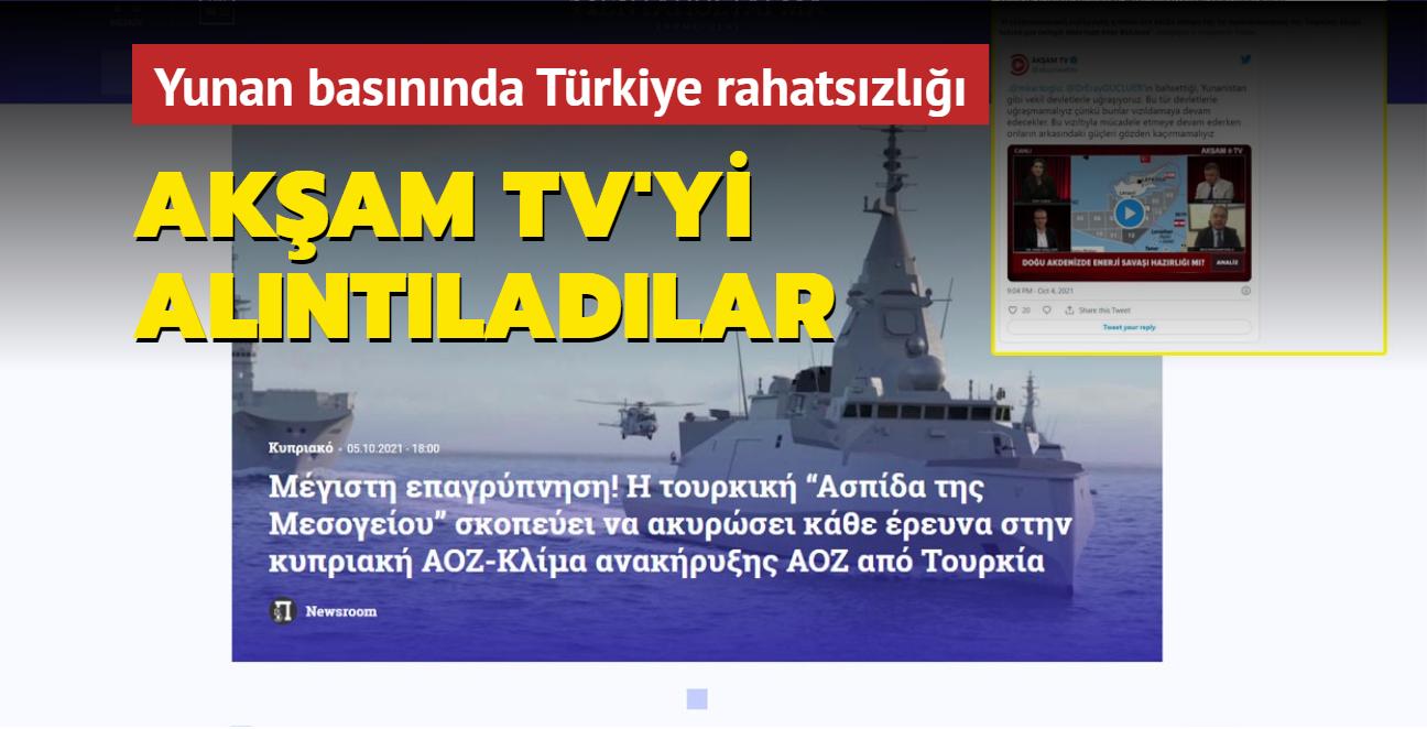 Yunan basınında Türkiye rahatsızlığı... AKŞAM TV'yi alıntıladılar