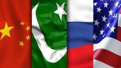 Çin, ABD ve Pakistan Rusya'da Afganistan'ı görüşecek