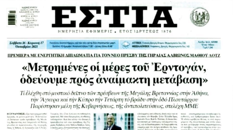 Atina'da kumpas