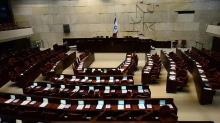 İsrail mahkemesinden insanlık dışı karar: Müslüman mezarlarına saygısızlık