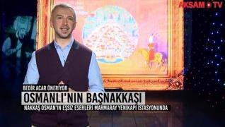 <p>İletişim Başkanlığı'nın düzenlediği 'Nakkaş Osman Surname-i Hümayun Dijital Minyatür Sergisi' ilg