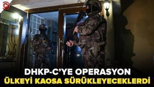 <p>İstanbul Altınbaş Üniversitesi Öğretim Üyesi Dr. Eray Güçlüer, terör örgütü DHKP-C operasyonuna i
